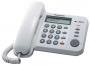 Panasonic KX-TS2356RU (АОН, ЖК-дисплей, повторный набор, часы, рег. громкости)