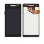 Дисплей для Sony Xperia V (LT25i) + тачскрин