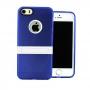 Накладка с подставкой для iPhone 5/5S синий