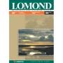 Бумага Lomond 120/A4/25 Односторонняя матовая (0102030)