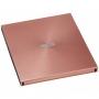 ASUS, SDRW-08U5S-U/PINK/G/AS, ASUS DVD-RW ext. SDRW-08U5S-U, USB2.0, Pink Slim Ret.
