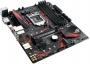 ASUS, STRIX B250G GAMING, MB ASUS B250 s1151 (7th/6th Generation Core™ i7/i5/i3/Pentium/Celeron Proc
