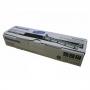 Тонер-картридж  Panasonic KX-FAT92A  для МФУ на 2000 копий