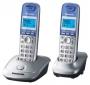 Panasonic KX-TG2512RUS, Silver, DECT, спикерфон, полифония
