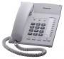 Panasonic KX-TS2382RUB Ускоренный набор, 10 номеров, 4 уровня громкости звонка)