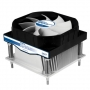 Arctic Alpine 20 Plus CO Socket 2011, включает 1 вентилятор диаметром 92 мм, скорость вращения 600 -