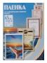 Плёнка для ламинирования А4, 75 мик, Office Kit 100 шт. (PLP10023), 216х303