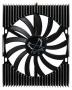 Устр-во воздушного охлаждения HDD Scythe Ita Kaze Hard Disk Cooler SCIT-1000