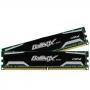 Crucial, BLS2CP4G3D1609DS1S00CEU, Crucial 8GB kit (4GBx2) DDR3 1600 MT/s (PC3-12800) CL9 @1.5V Balli