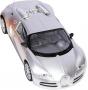 Автомобиль Mioshi Tech 24см на аккум.  2011-1 (серебристый)