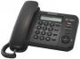 Panasonic KX-TS2356RUB (АОН, ЖК-дисплей, повторный набор, часы, рег. громкости)