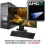 Системный блок CityLine GS a5500 A8-6600K/4G/1T/DVD/CR/LP2208-500W