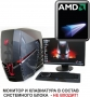 Системный блок CityLine GT a7307 A10-7700K/4G/Int/1T/DVD/SMi01[550W]