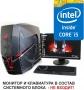 Системный блок CityLine Office i2700 Ci5 4460/4G/HD4600/1T/Ti26-400W[Mini-PC]
