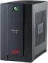 APC 500VA (BC500-RS)