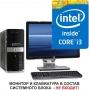 Системный блок KOMPLIT Optima I58298DOS I3-4330/Z97/8Gb/500Gb/int video