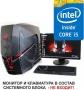 Системный блок KOMPLIT Optima I58300DOS I5-3570/H61/8Gb/500Gb/DVD-RW/int video