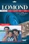 Бумага Lomond 260/10x15/20 Односторонняя Semi Glossy (1103302)