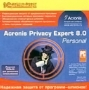 Программный продукт: Acronis Privacy Expert 8.0 Personal (1CD)(Jew)