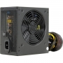 Cooler Master, RS700-ACABB1-EU, Блок питания Cooler Master 700W B ver.2 Series, PFC(Active), 80 PLUS