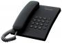 Panasonic KX-T2350RUS, Повторный набор, рег. громкости, Flash, тональный/импульсный набор номера, се