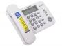 Panasonic KX-TS2356RW (АОН, ЖК-дисплей, повторный набор, часы, рег. громкости)
